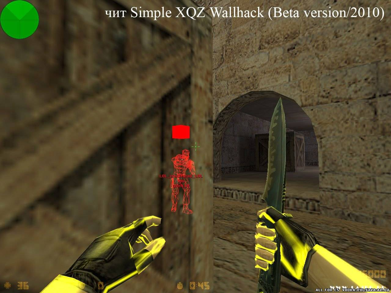 Новый Simple XQZ Wallhack 9