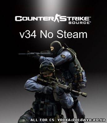 Counter-Strike Source v.34 2010 (Eng/Rus/Cracked)