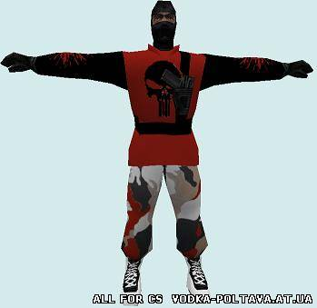 artic reskin (red and black)