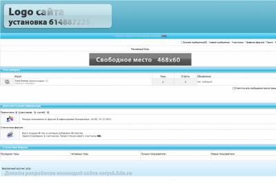 Красивый голубой шаблон для форума на общую тематику форума. Шаблон + PSD