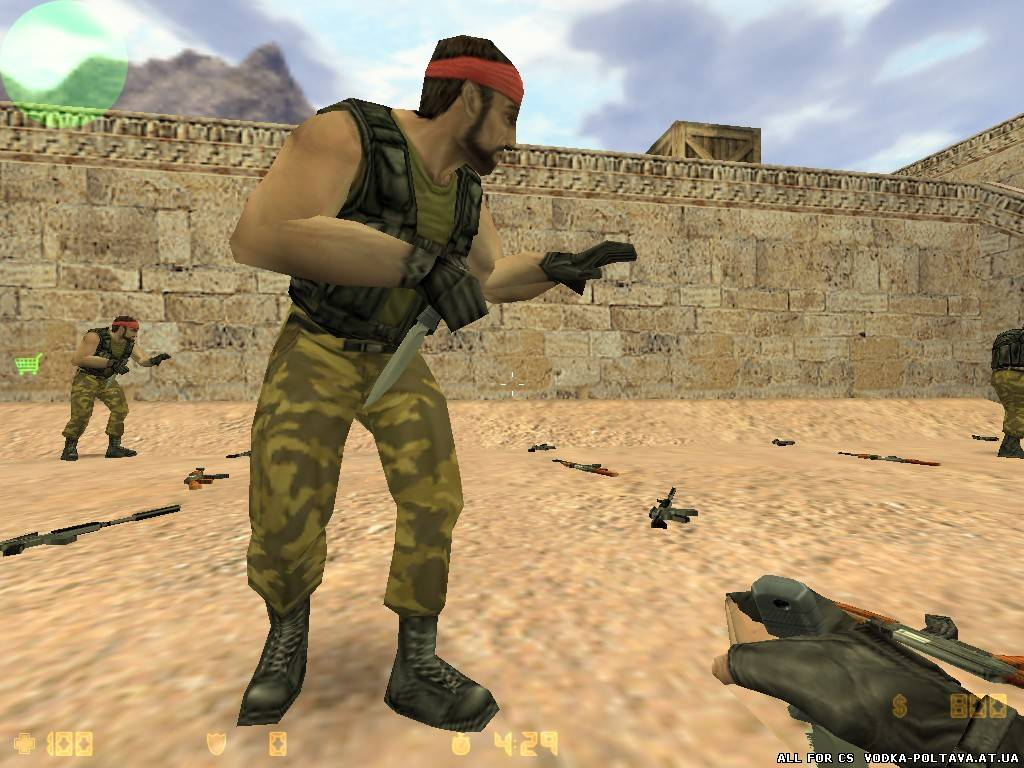 Counter-Strike Condition Zero Deleted Scenes Cheats
