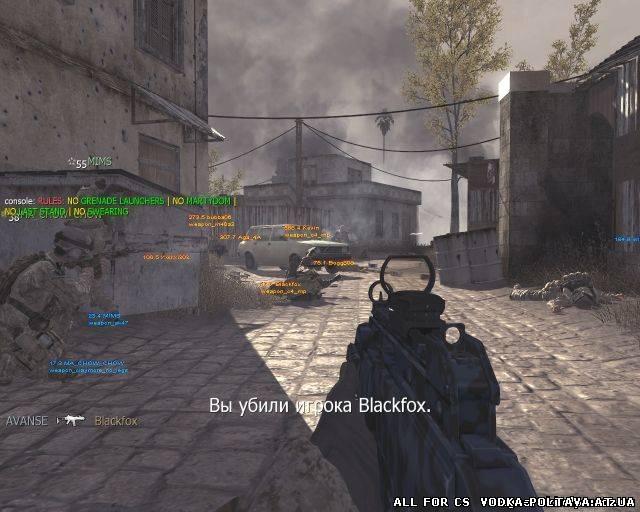 Читы Для Call Of Duty 4