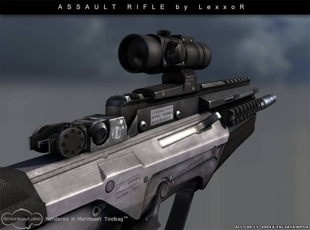 Муха (Assault Rifle)
