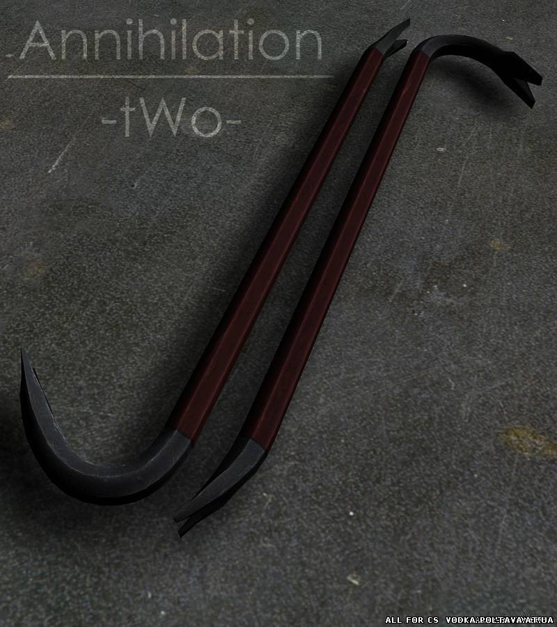 Скачать Annihilation Crowbar для css