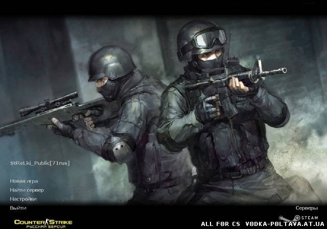 Counter-Strike 1.6 (2012/PC/Русский)