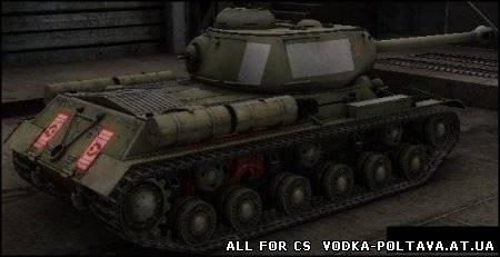 Шкурки с зонами пробитий только Баки и Боеуклад ддля World of Tanks 0.8.7-0.8.8 от Джова