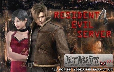 Resident Evil Server