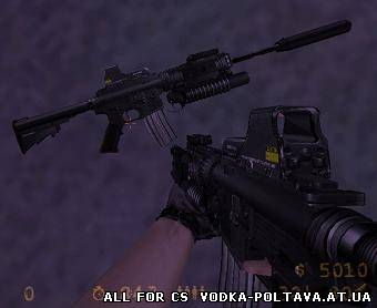 COD4 -Style- M4A1
