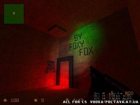 shotgun_nightage_2