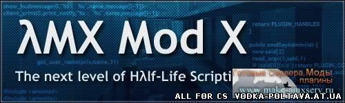 Amx Mod X 1.8.1