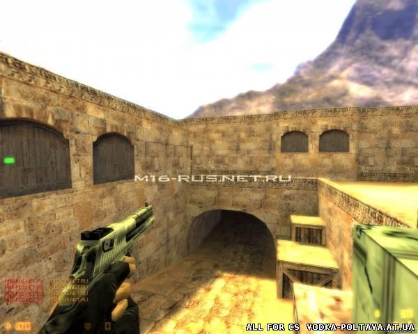 Counter Strike 1.6 Shader патч (улучшает качество картинки)