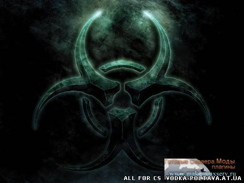 Biohazard_v2.00_Beta_3b