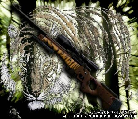 Модель AWP - Roar of The Tiger