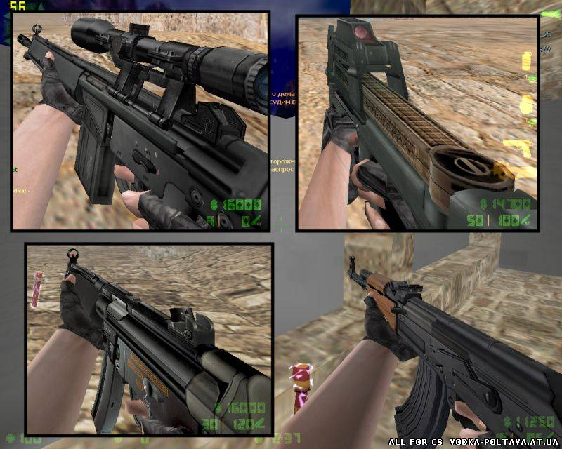 Realite Weapons Pack